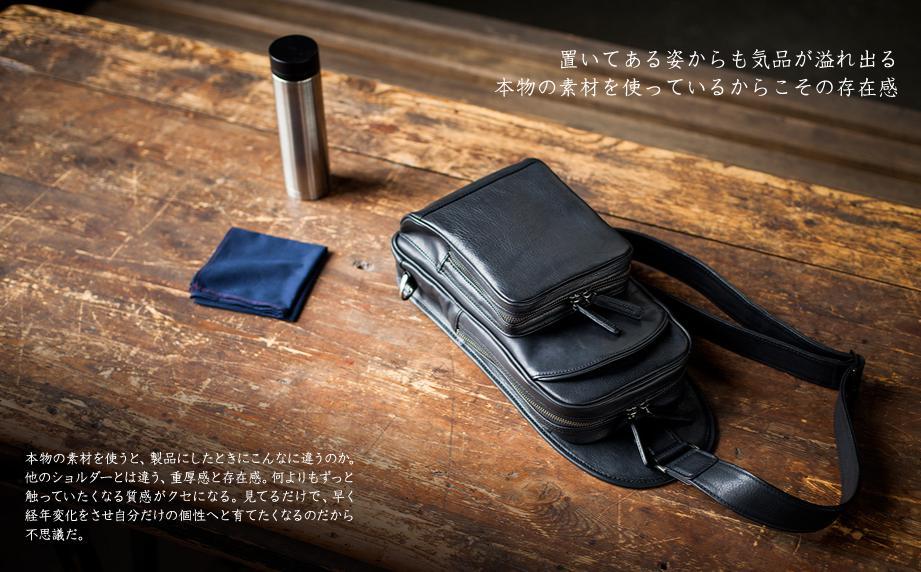 一生大切したいバッグを選ぶ