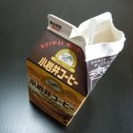 ド定番!紙パック500mlの小岩井コーヒーは文句なしにうまい!