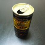 缶コーヒーワンダゴールドブラック金の無糖の味はまずいのか?