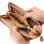 財布のマチありなしや幅は重要!マチの種類と名前!