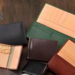 日本人好みのシンプル!キプリスの革財布はコスパと高い技術力!