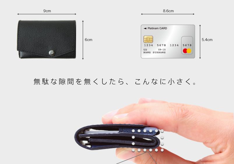 アブラサス小さい財布