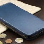 財布は常に持つ物だから人となりが伝わるこだわるべき物