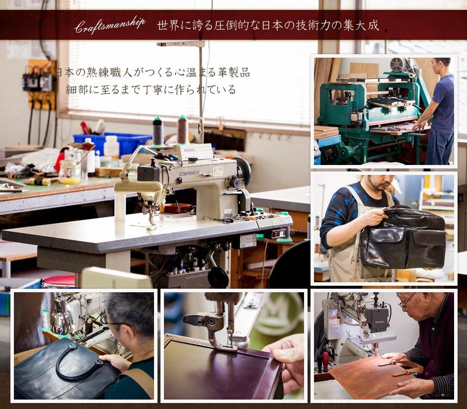 日本製の皮革バッグブランドココマイスターの品揃え口コミ評判